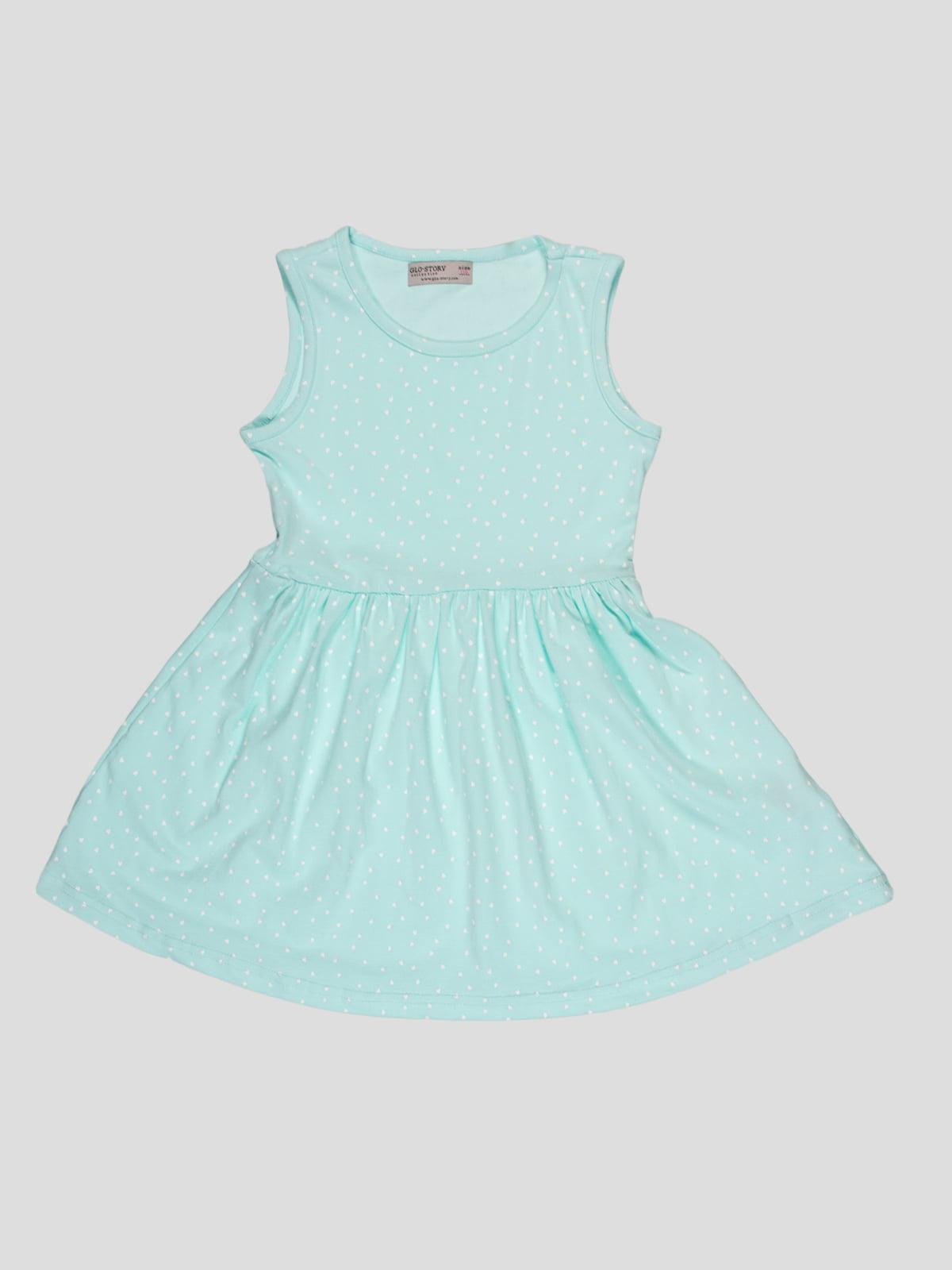 Платье мятного цвета в принт | 5057509