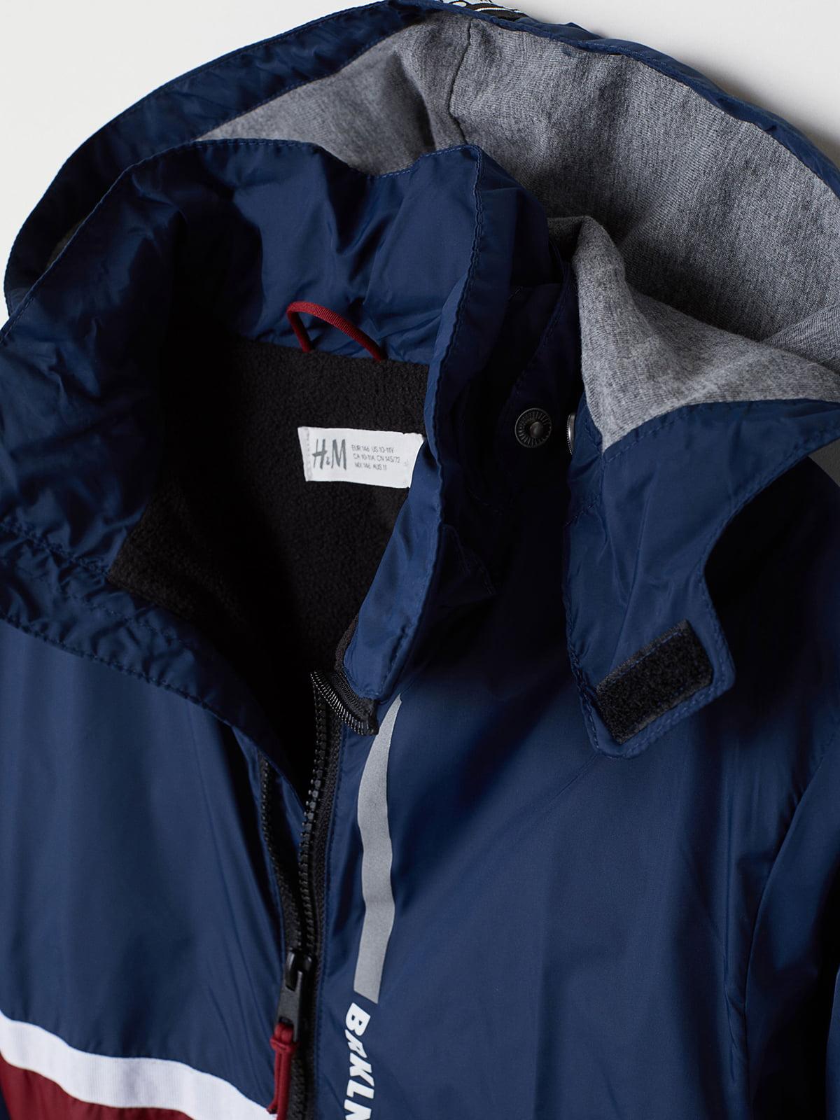 Куртка сине-красная | 5047503 | фото 3