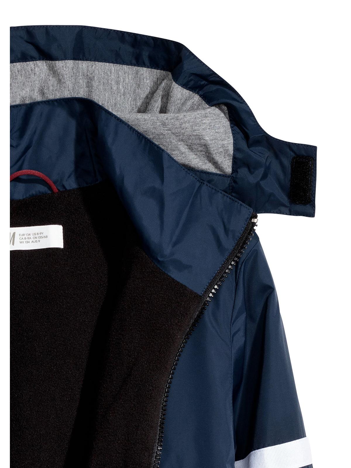 Куртка сине-красная | 5047503 | фото 6