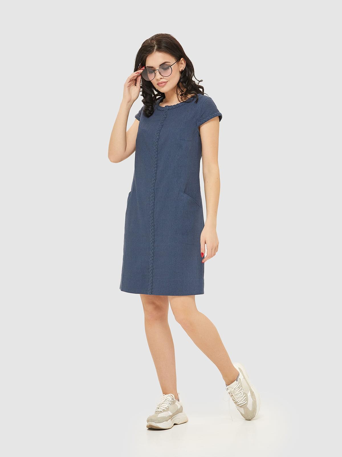 Сукня синя   5075474