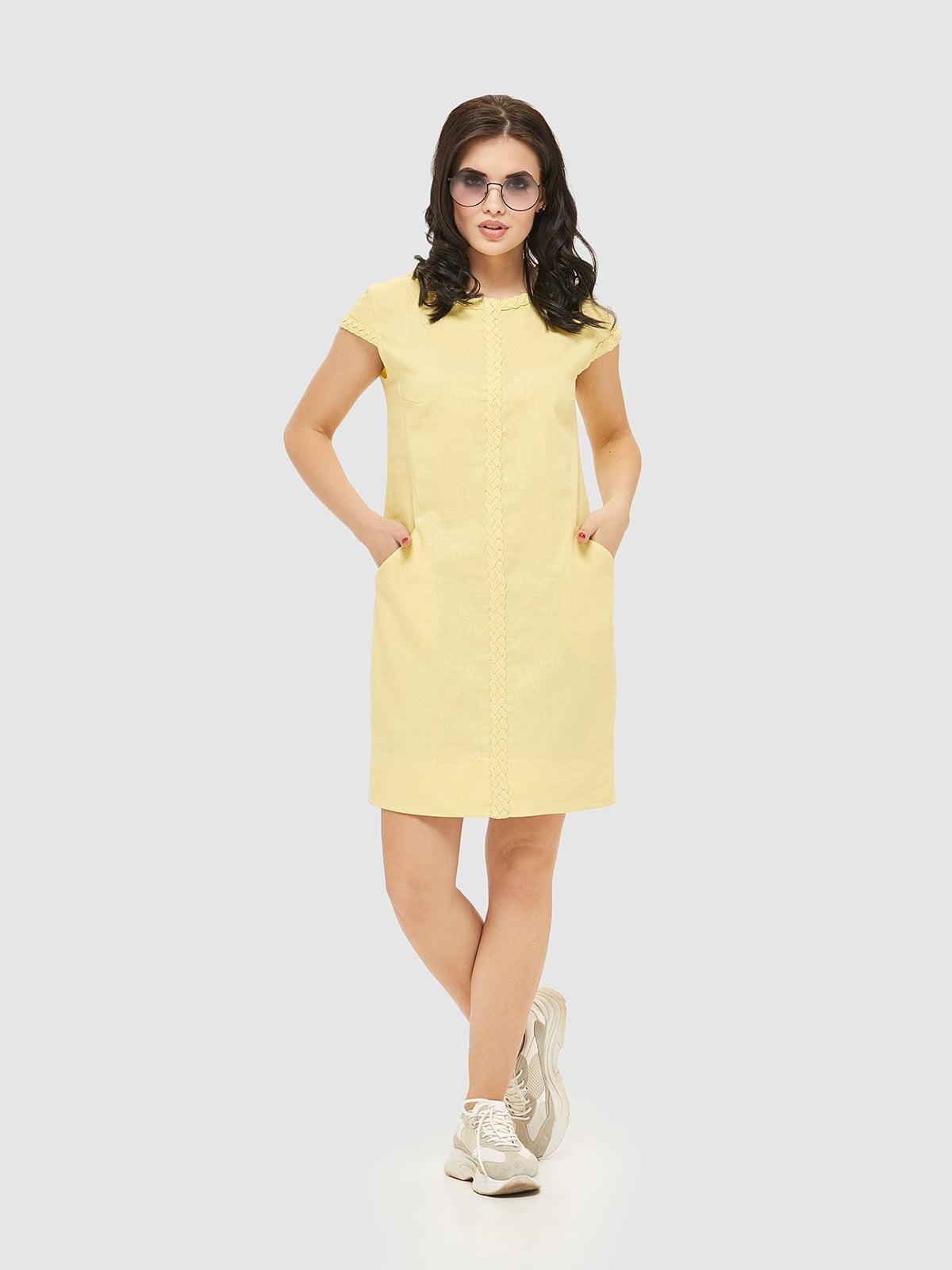 Сукня жовта   5075475