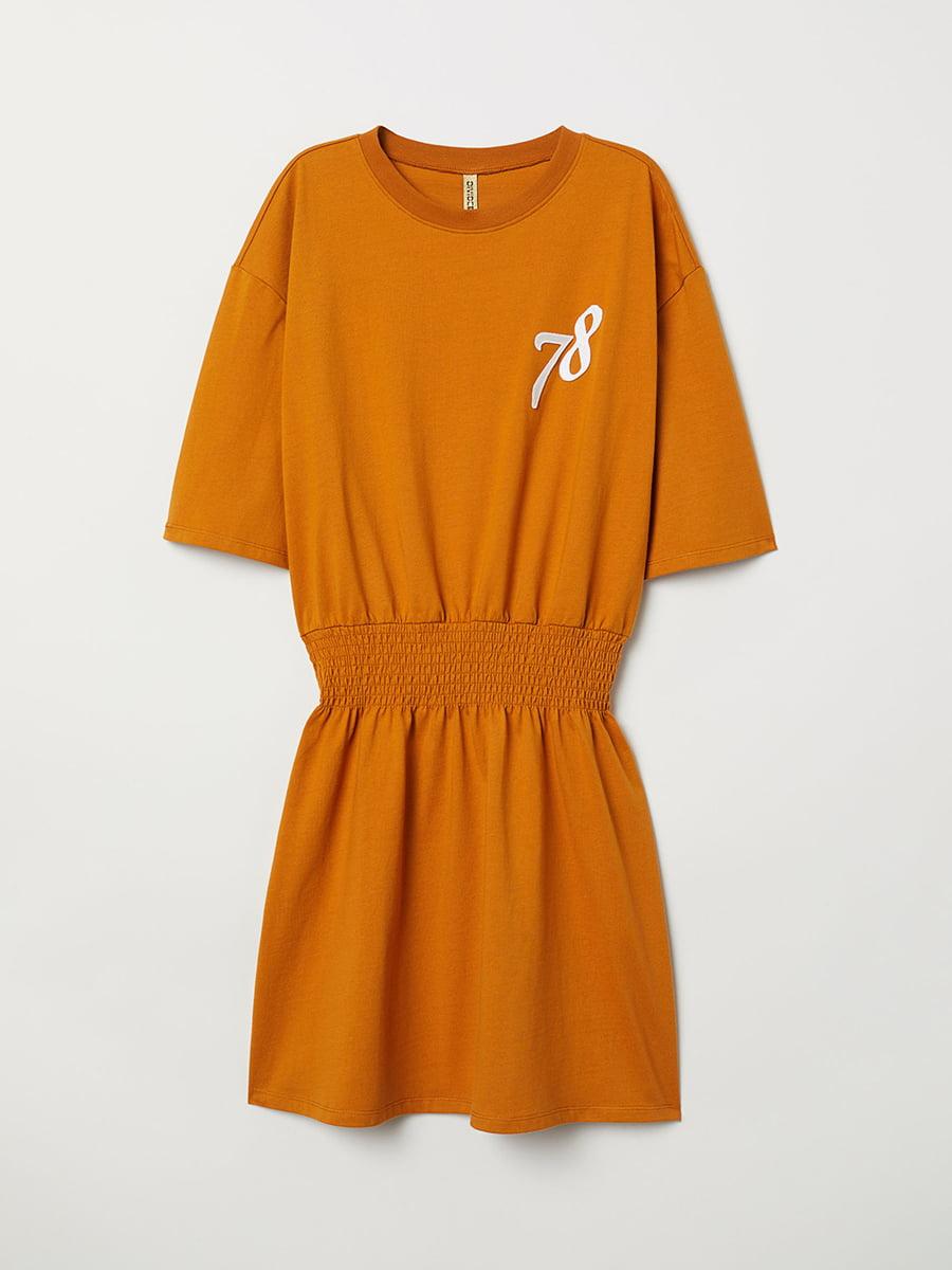 Платье желтое | 5073238