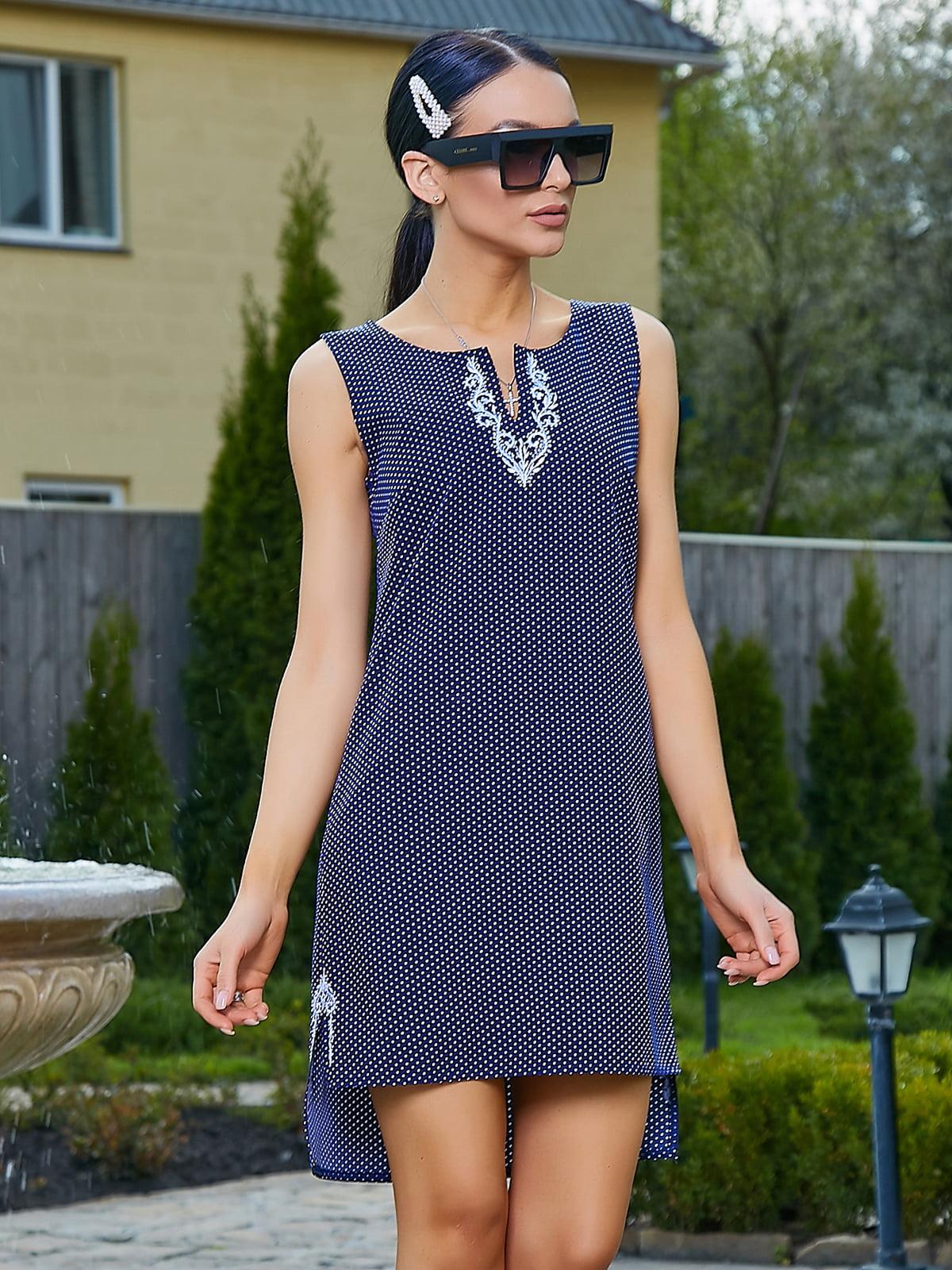 Платье темно-синее | 5091644