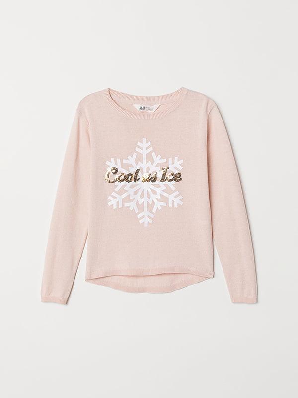 Джемпер розовый | 5073353