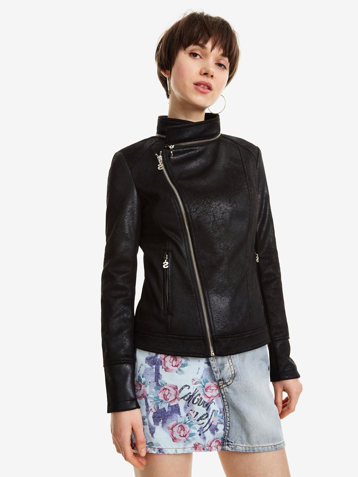 Куртка чорна   5067261
