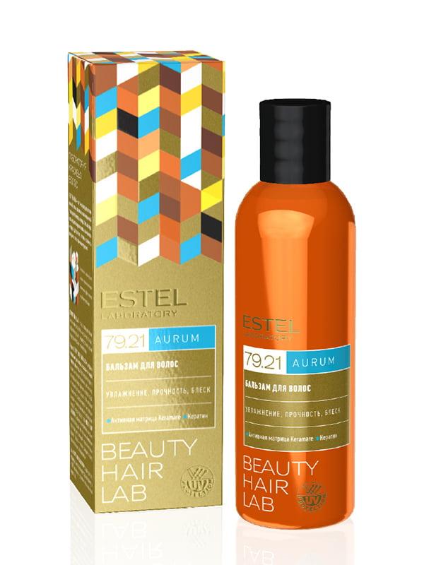 Бальзам для волос «Увлажнение, прочность, блеск. Beauty Hair Lab» (200 мл) | 5095533