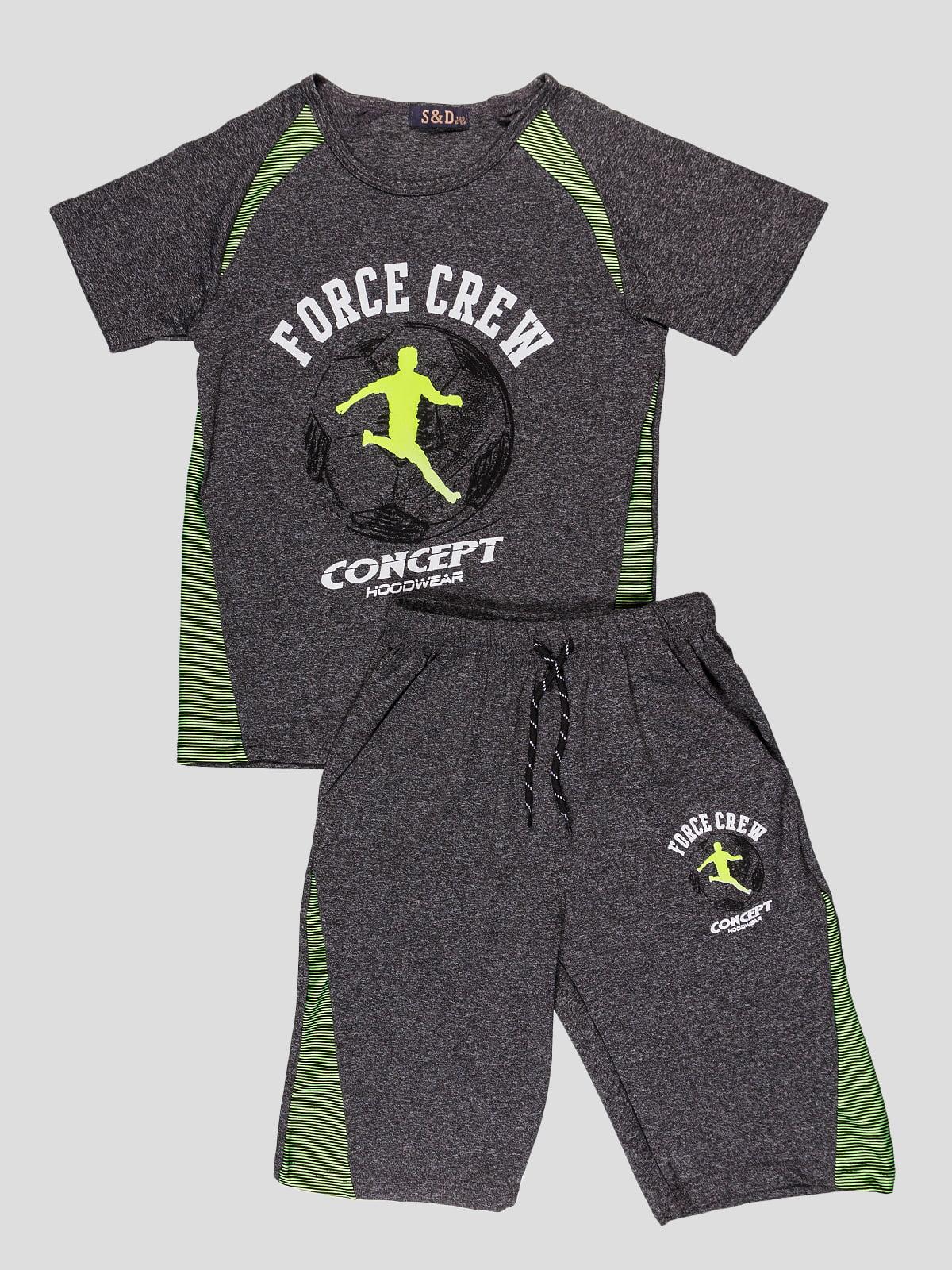 Комплект: футболка и шорты | 5089728