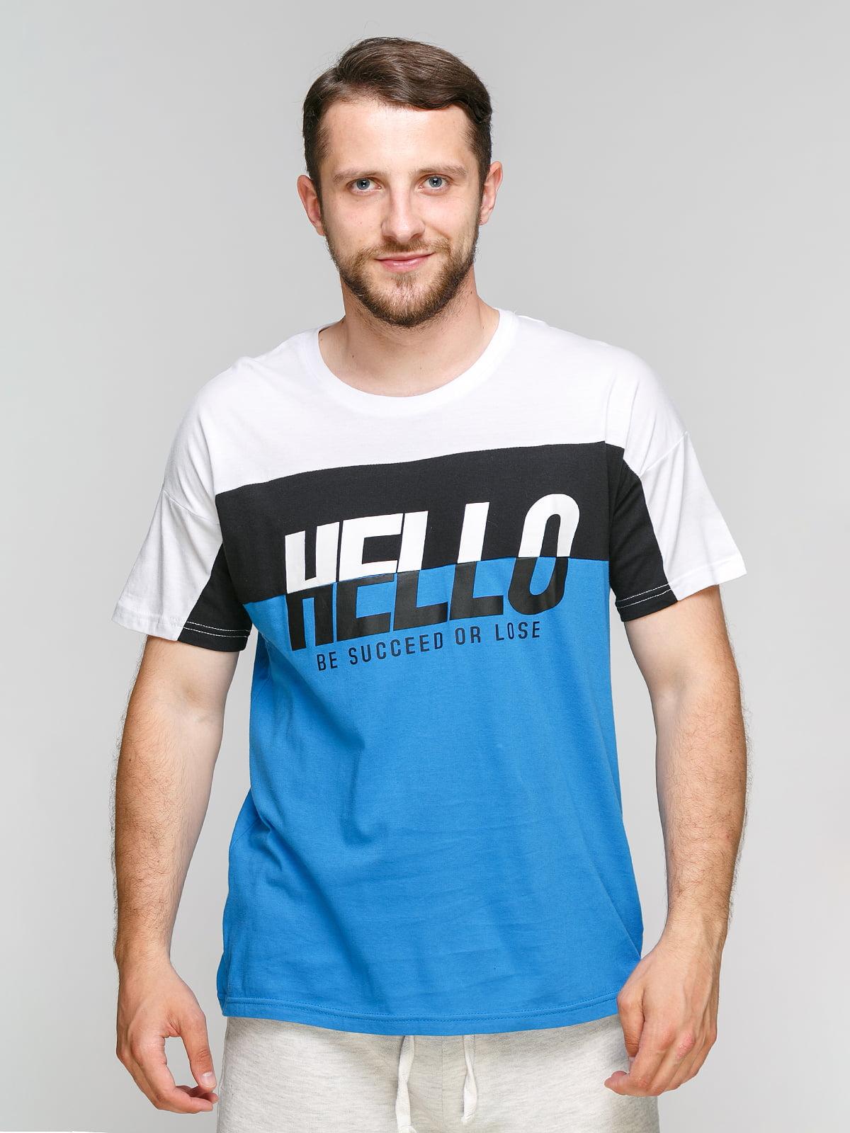 Футболка біло-блакитна | 5075360