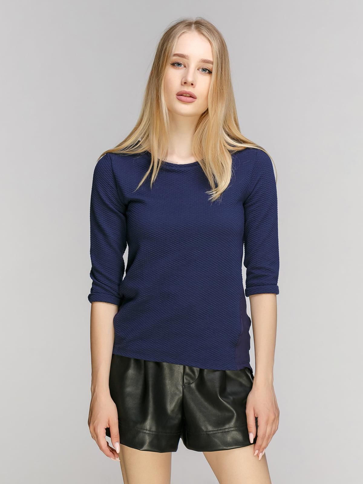Блуза синя | 4562468