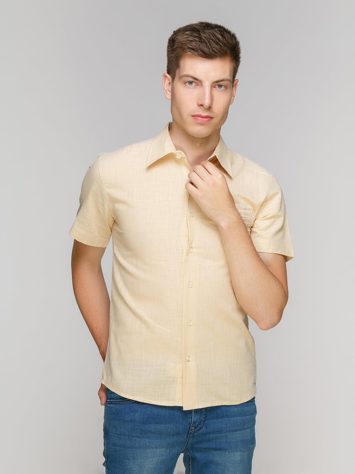 Рубашка бежевая   5086410
