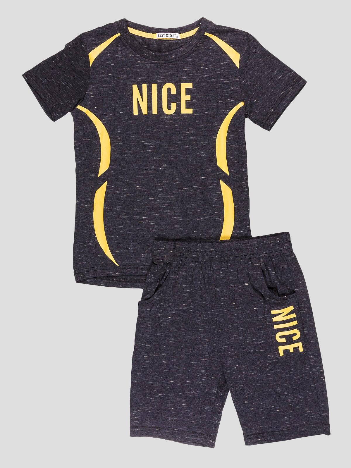 Комплект: футболка и шорты | 5096579