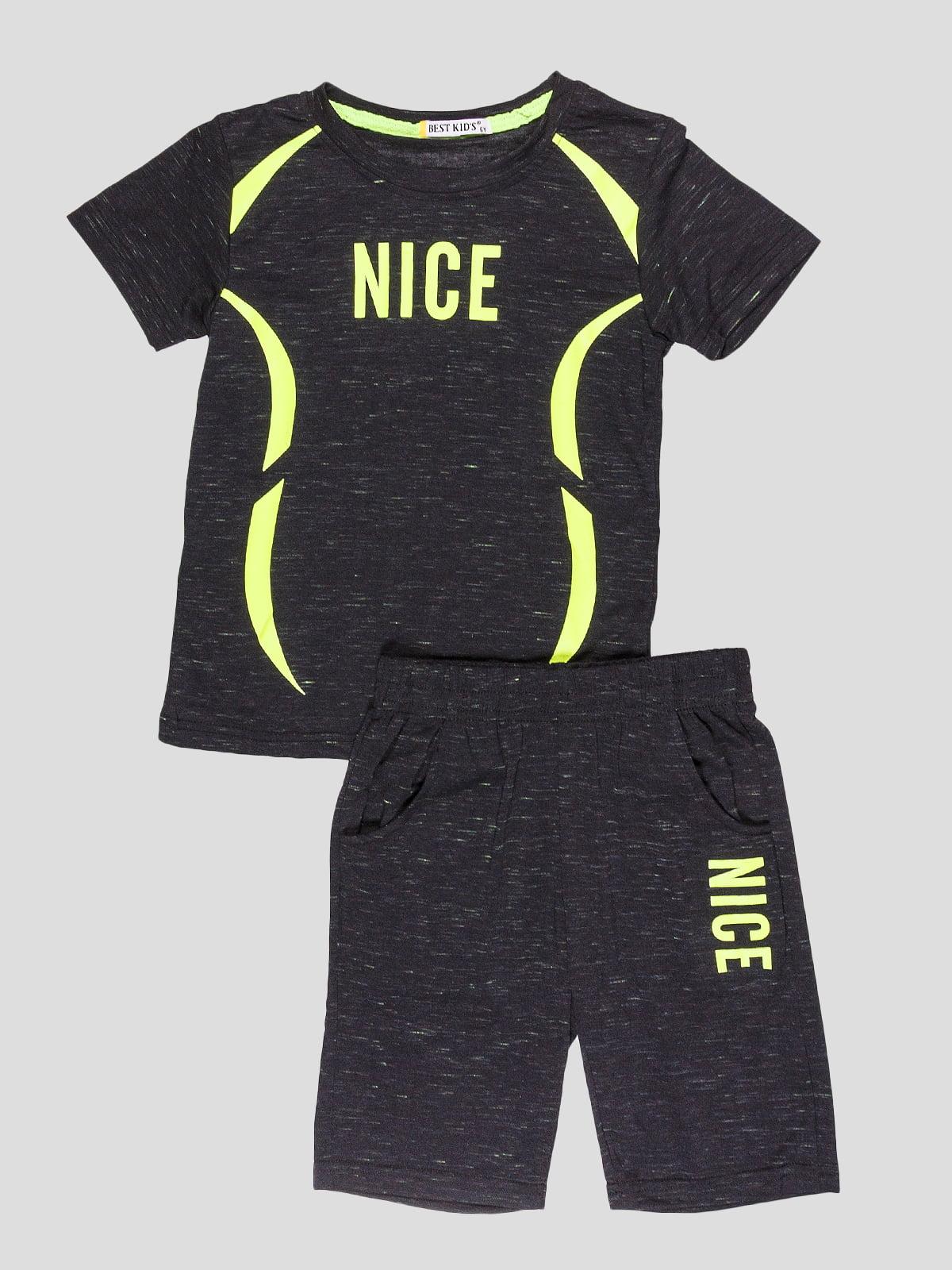 Комплект: футболка та шорти | 5096581