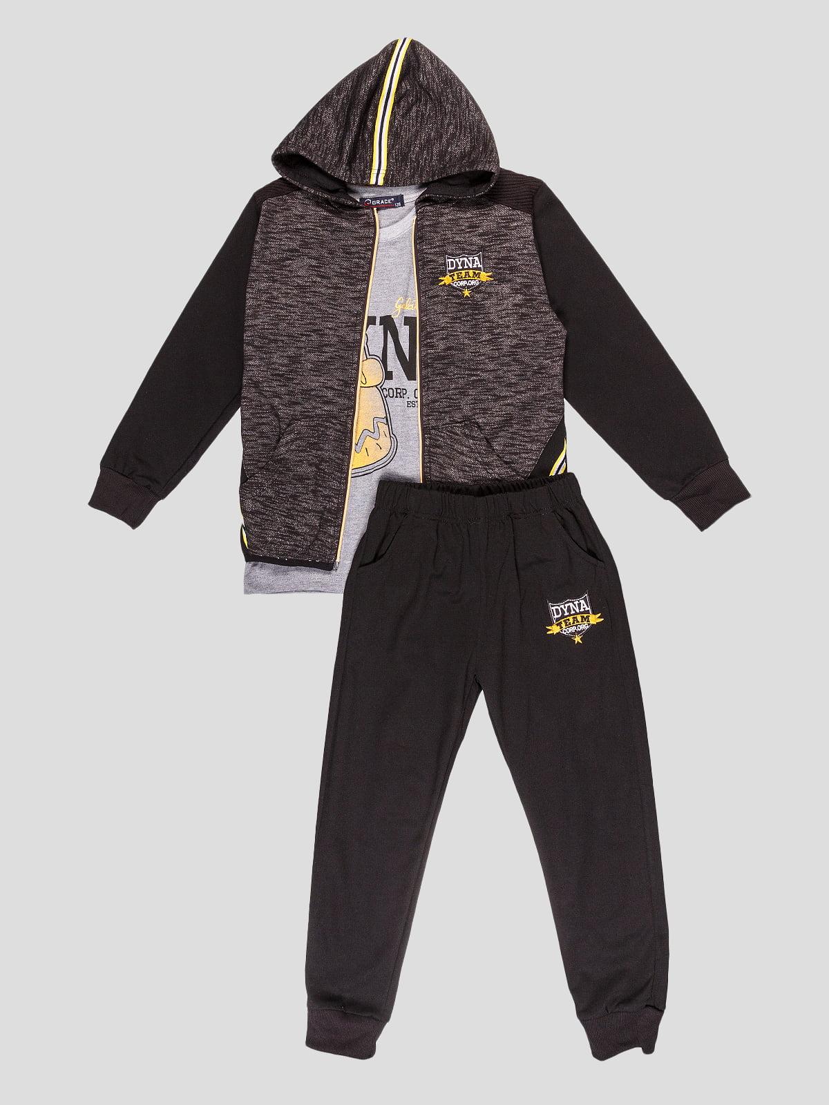 Комплект: толстовка, брюки и лонгслив | 5096559