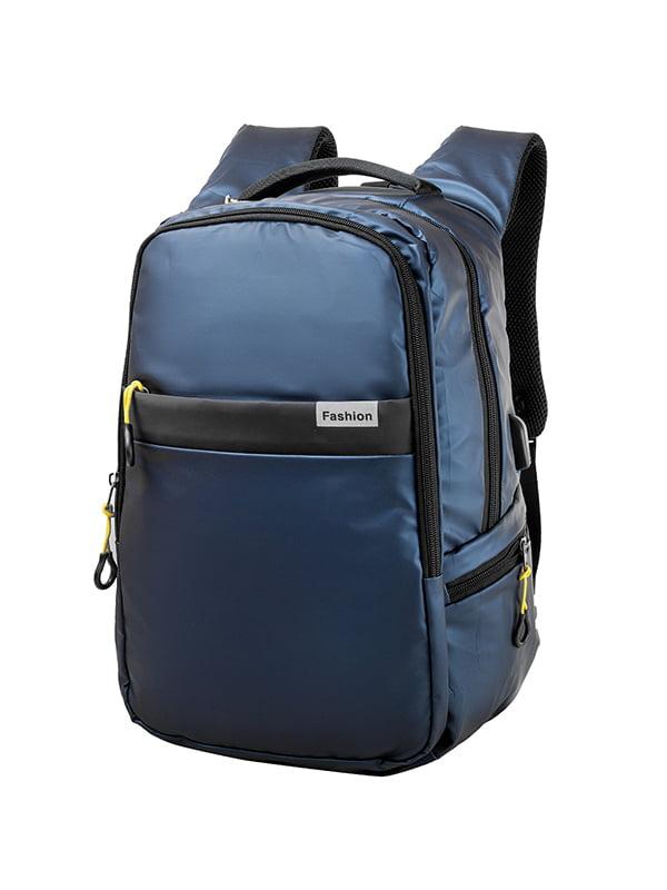 Рюкзак синій | 5033267