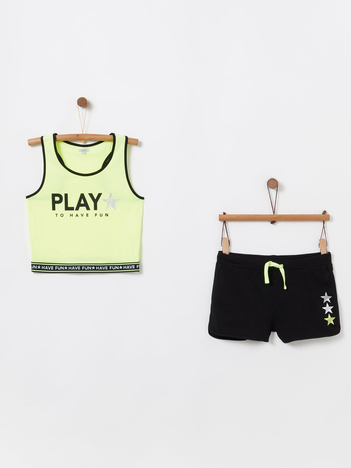Комплект: майка и шорты | 5075099