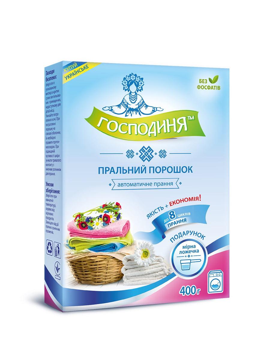 Порошок стиральный бесфосфатный для автоматической стирки «Хозяйка» (400 г)   5110037