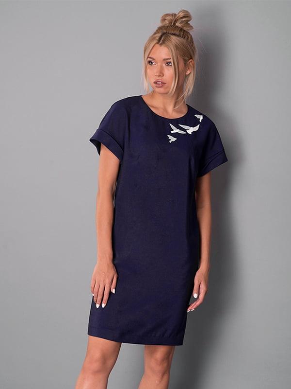 Платье темно-синее | 4973707