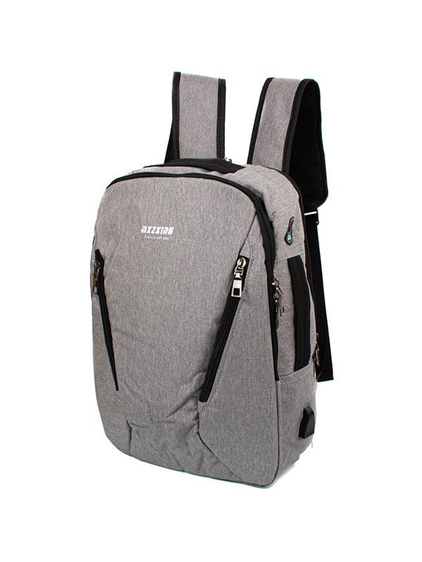 Рюкзак сірий | 5114673
