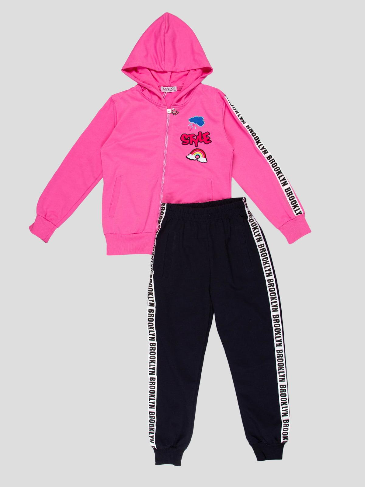 Комплект: толстовка та штани | 5110992