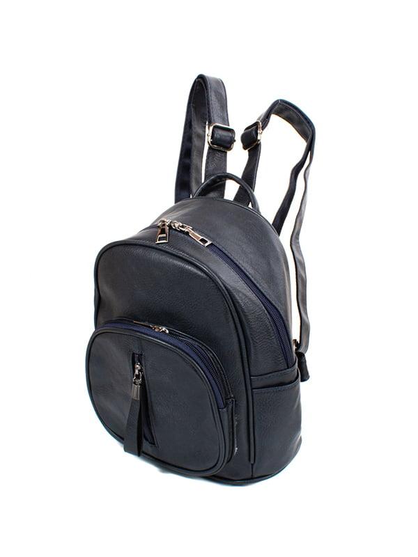 Рюкзак синій | 5114630