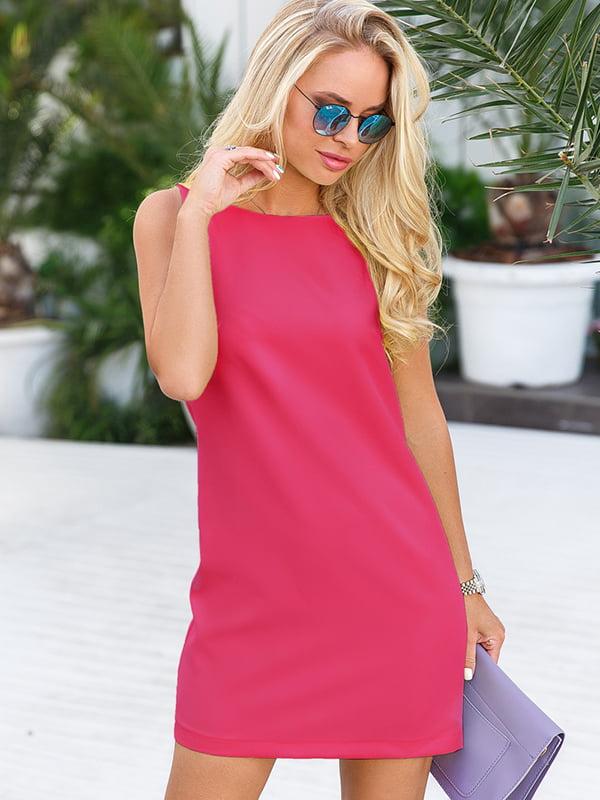 Платье розовое | 5116532