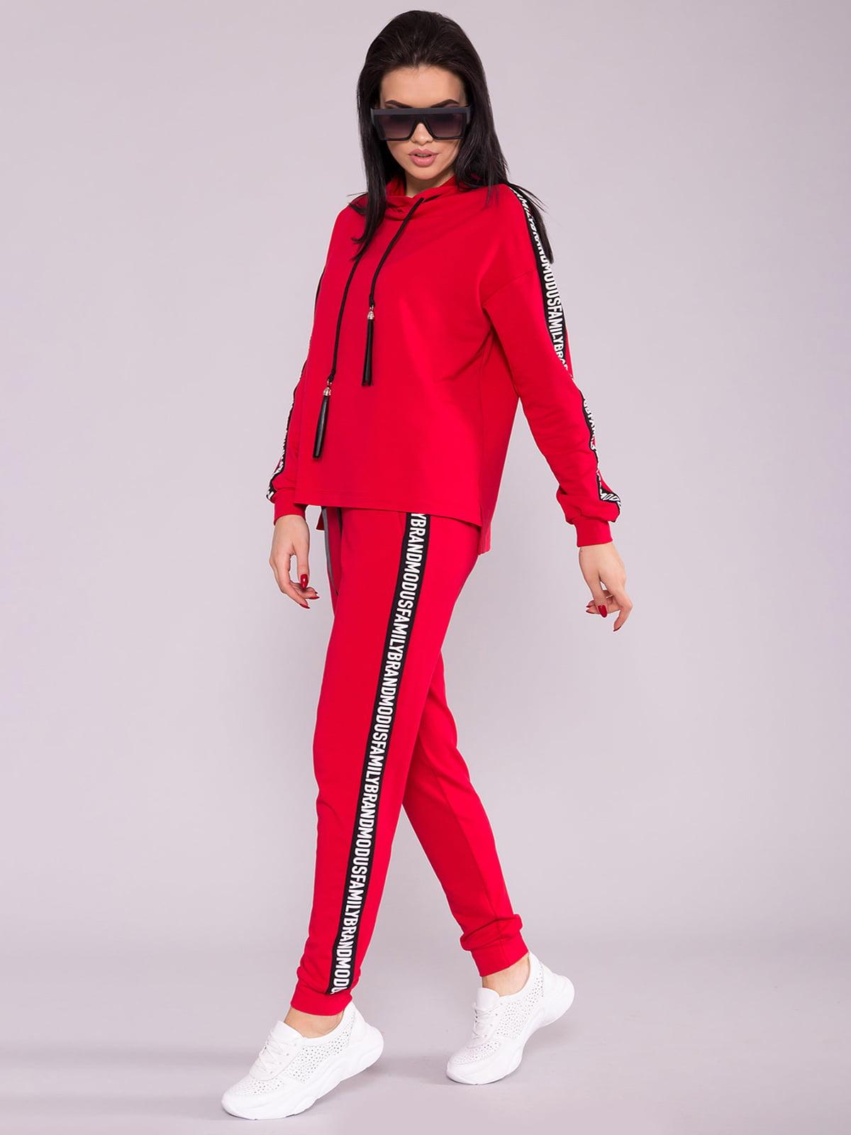 Костюм: худі і штани | 5094655