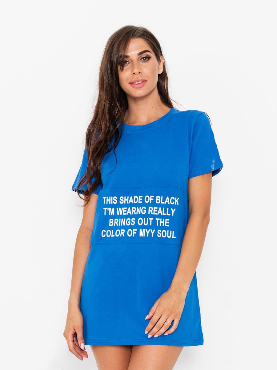 Платье синее | 5117998