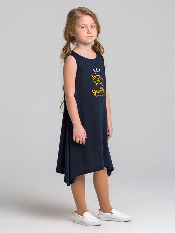 Платье синее | 5124692