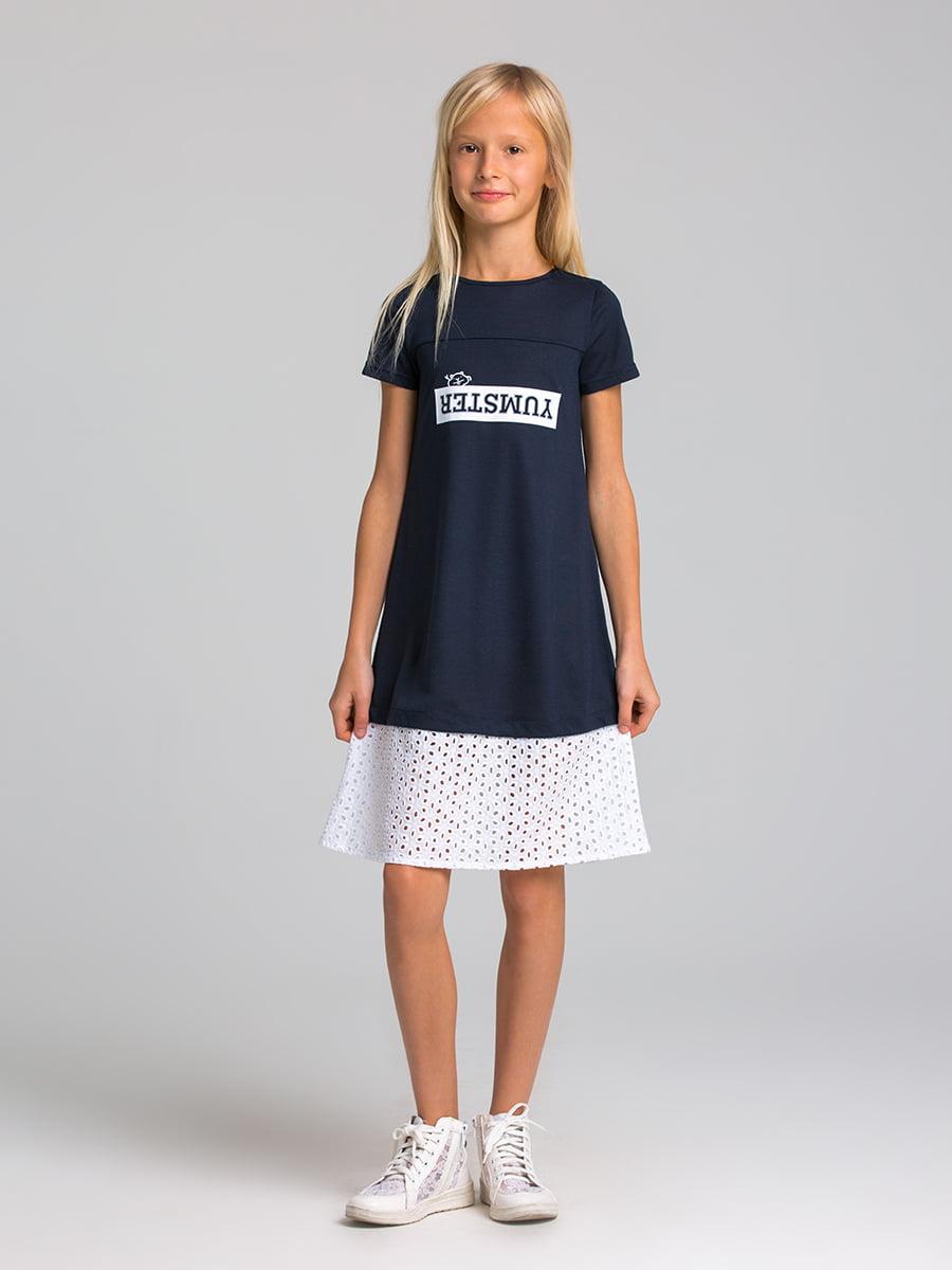 Платье синее | 5124704