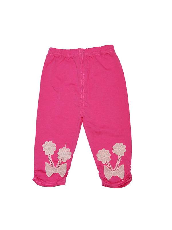 Легінси рожеві з декором | 5125895