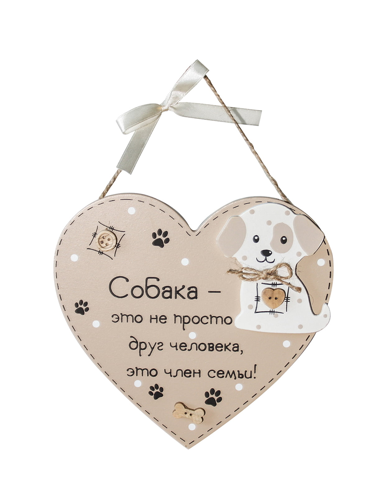 Табличка декоративная «Собака - друг человека...» | 4984879