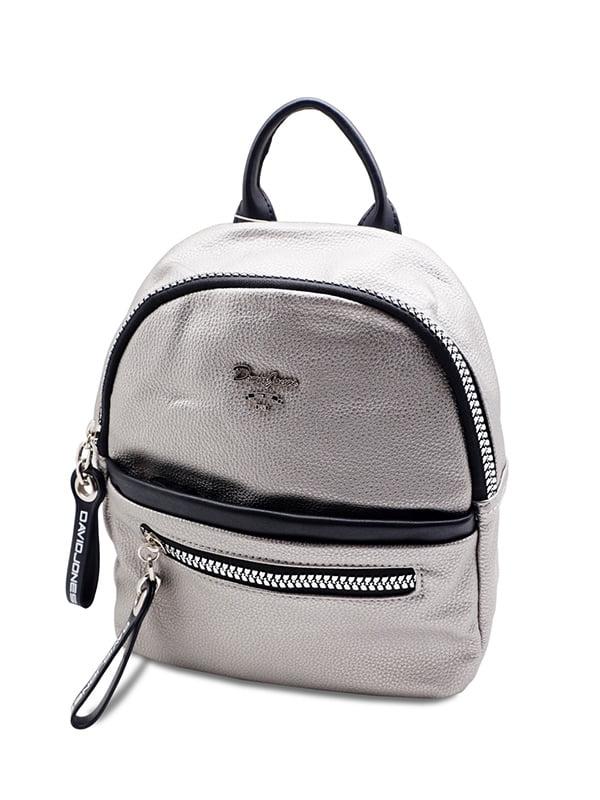 Рюкзак сріблястий   5110049