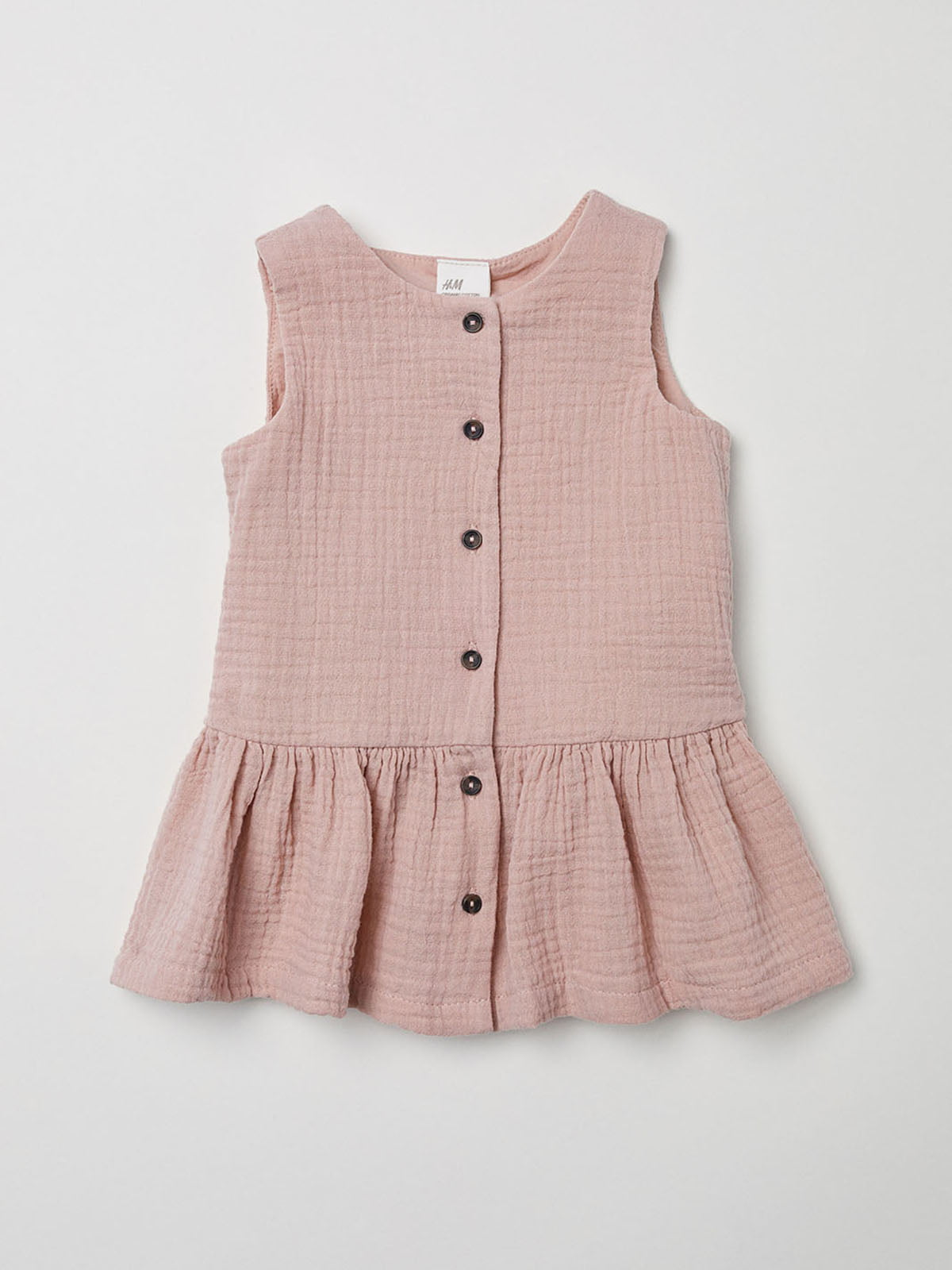 Сарафан блідо-рожевий   5135151