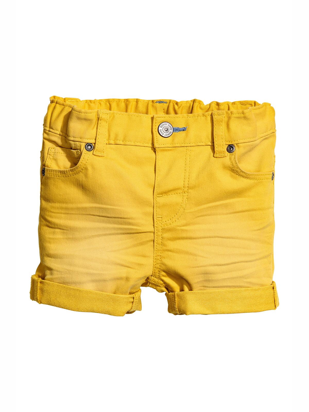Шорти жовті | 5135867