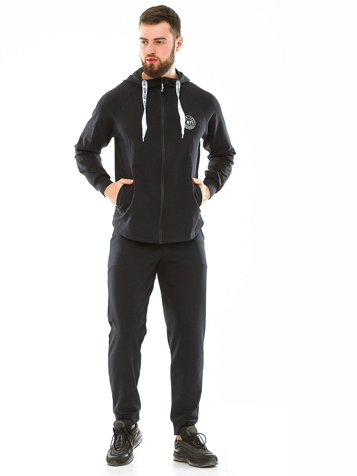 Костюм спортивный: кофта и брюки | 5139638