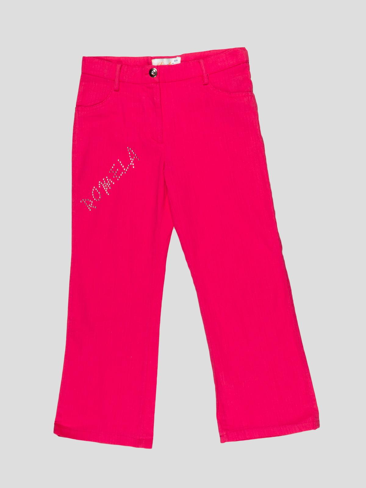 Капрі р. 140 колір Рожевий | 1076738