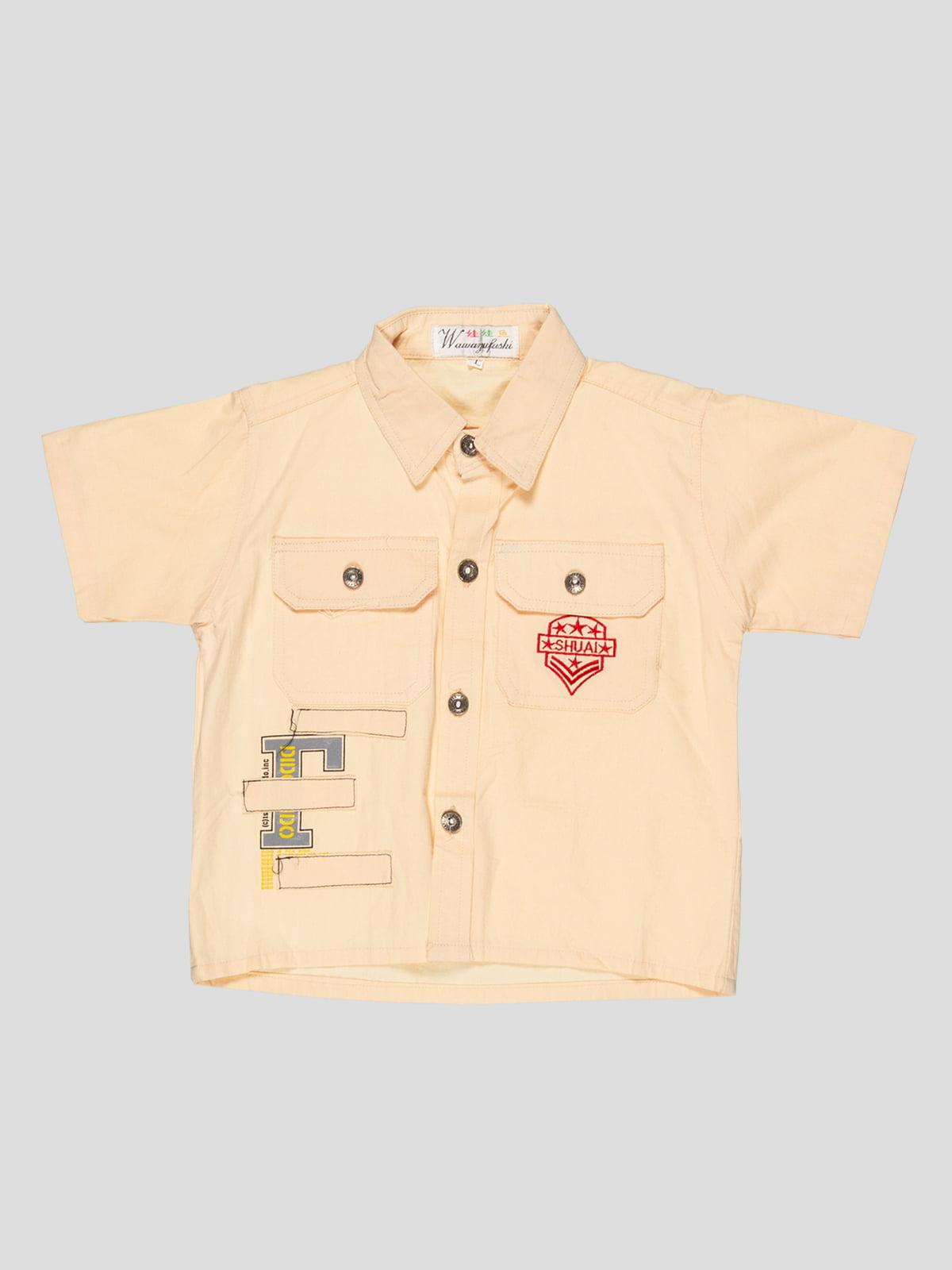 Рубашка кремового цвета | 5125066