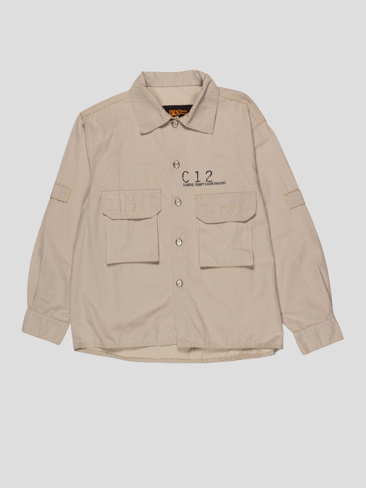 Рубашка бежевая | 5125059