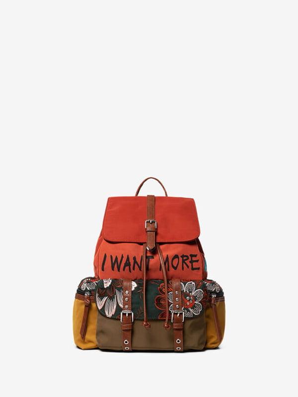 Рюкзак різнокольоровий | 5126039