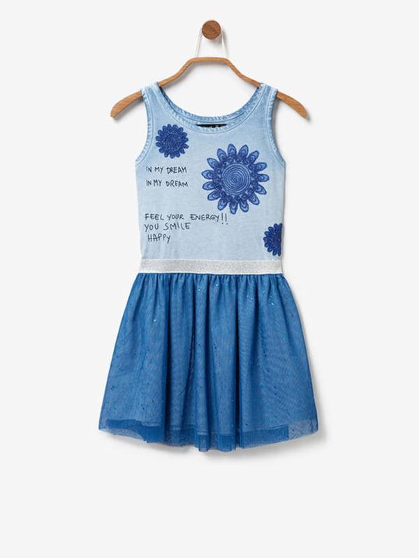 Сукня синя | 5126086