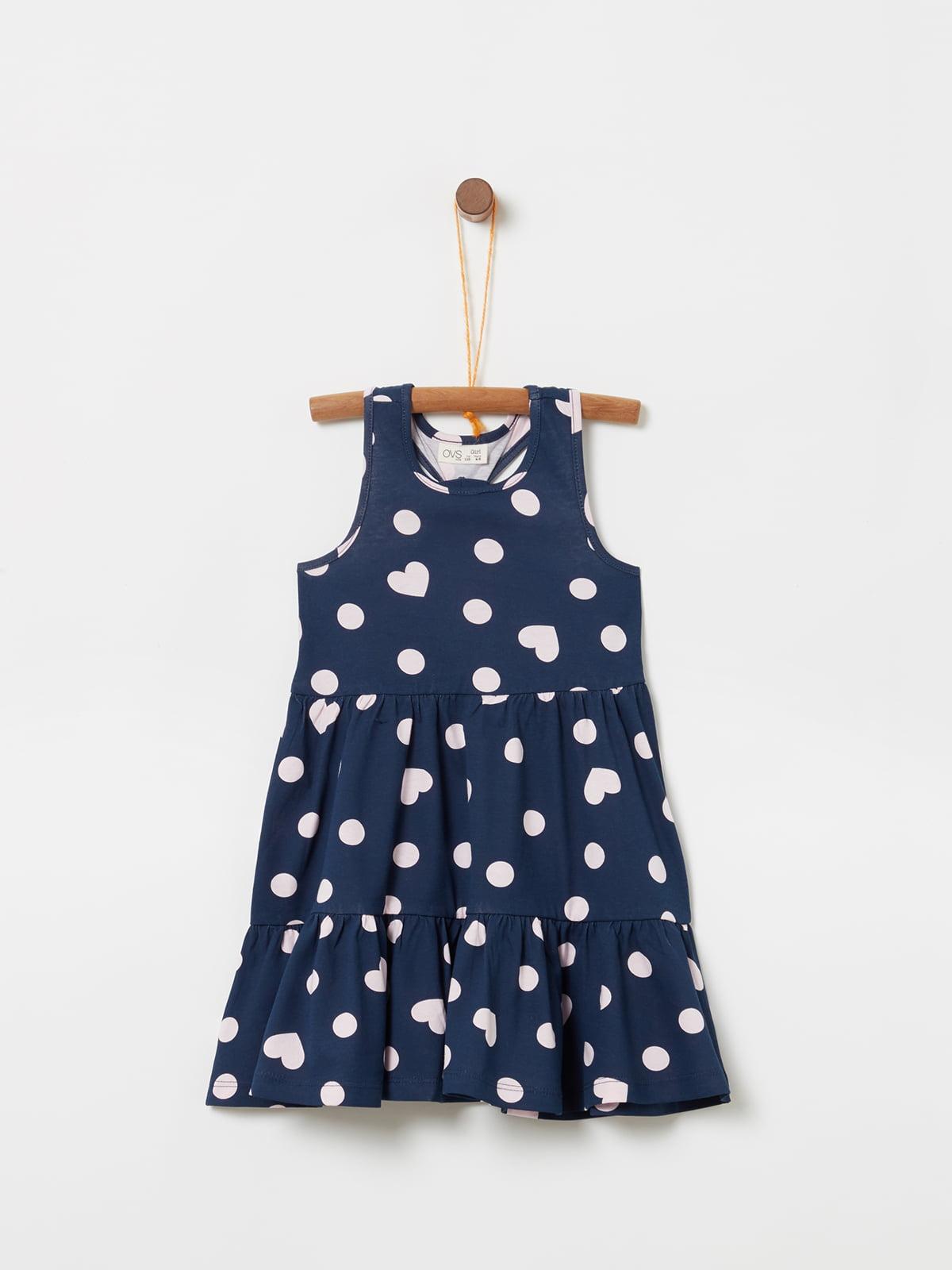 Платье синее | 5148983