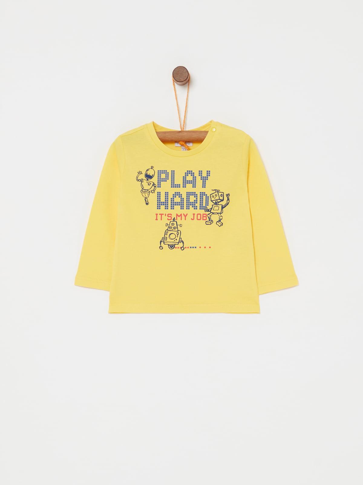 Джемпер жовтий | 5149045