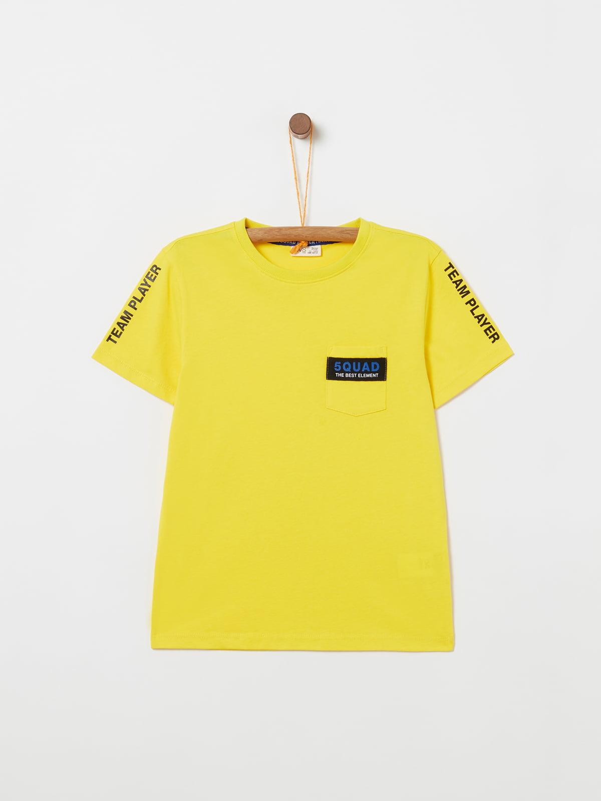 Футболка жовта | 5149092
