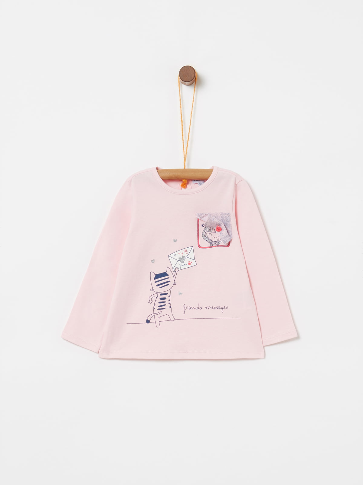 Джемпер рожевий | 5149105