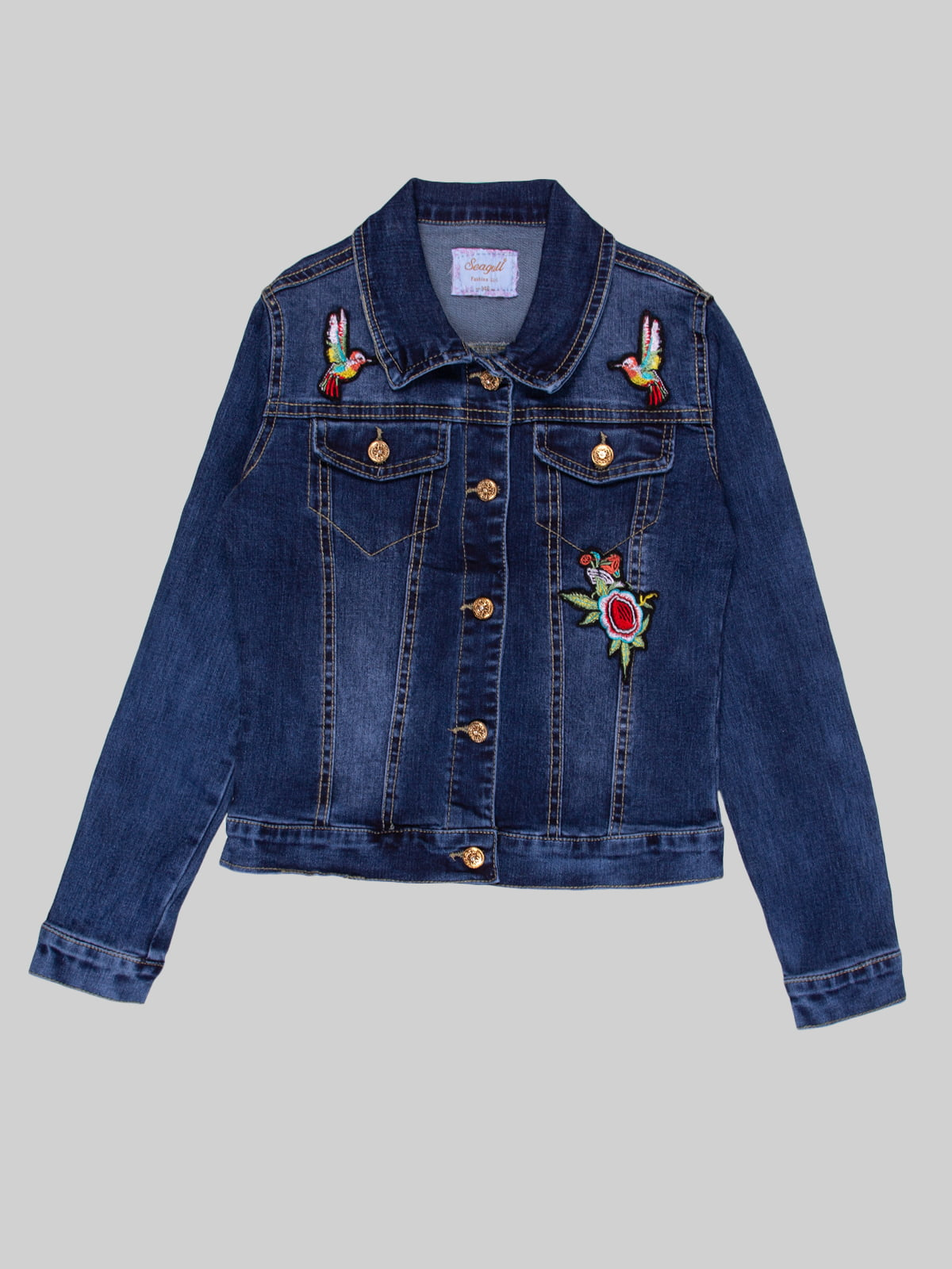 Куртка синя   5144963