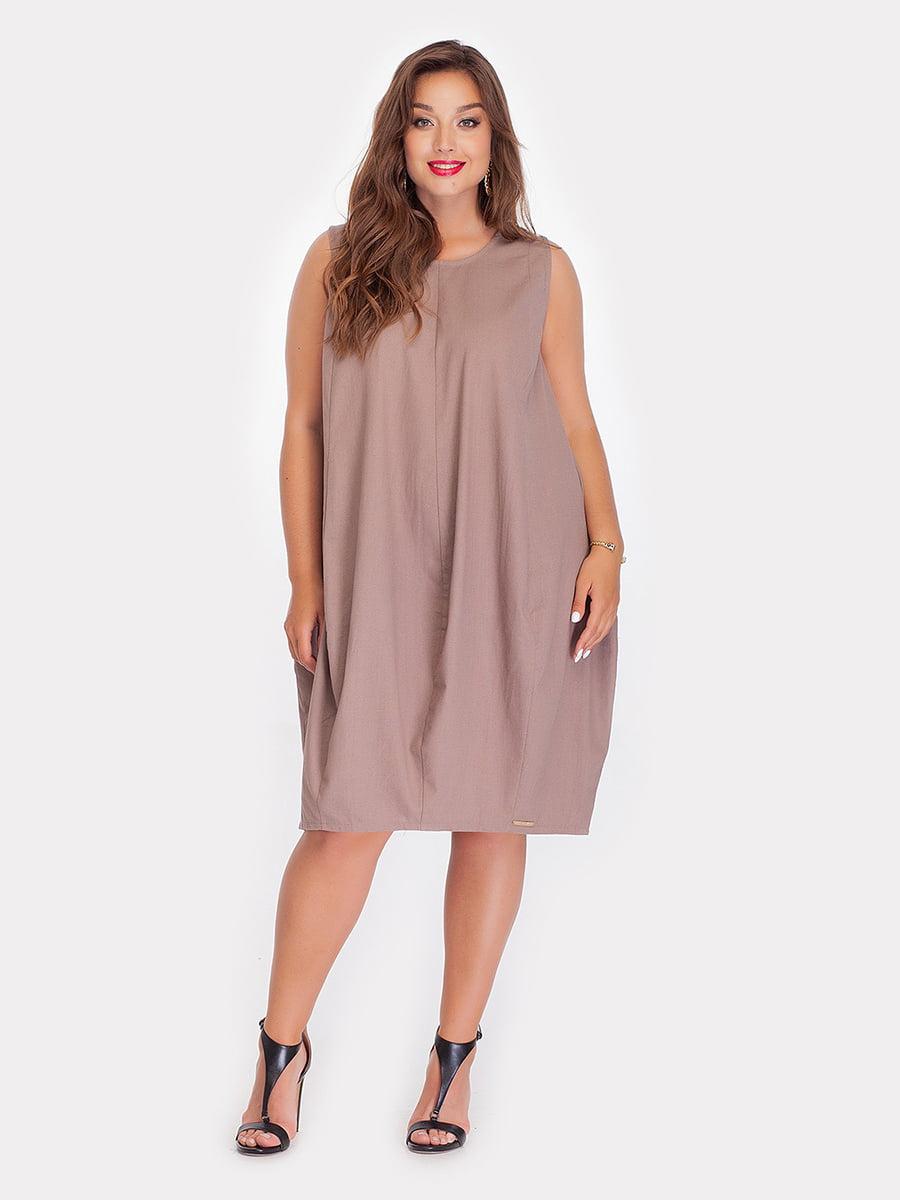 Платье бежевое | 3778381