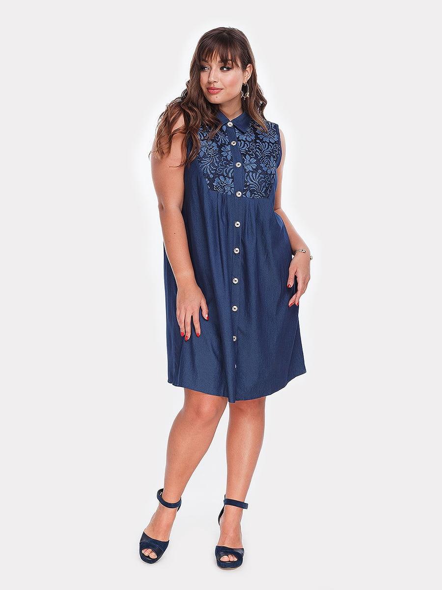 Платье синее   4977628