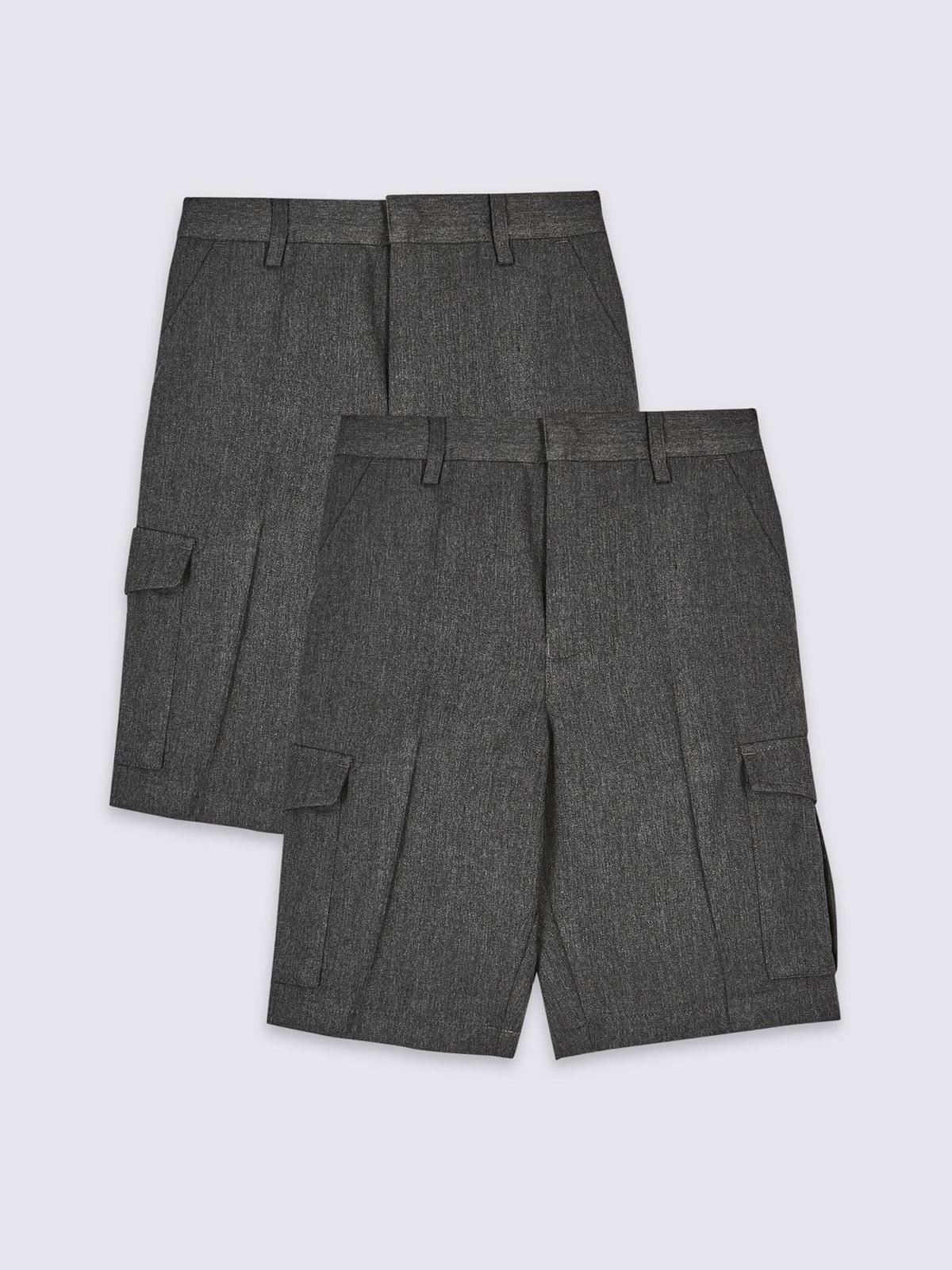 Набір шкільних шортів (2 шт) | 5155346