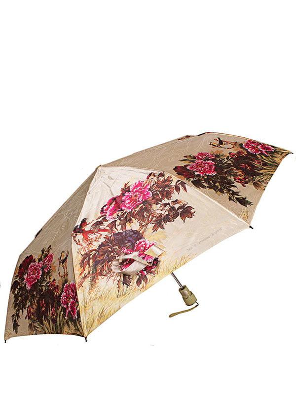 Зонт-полуавтомат   5156521