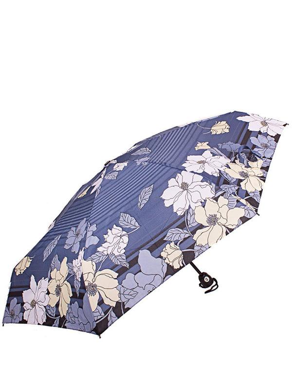Зонт-автомат | 5156590